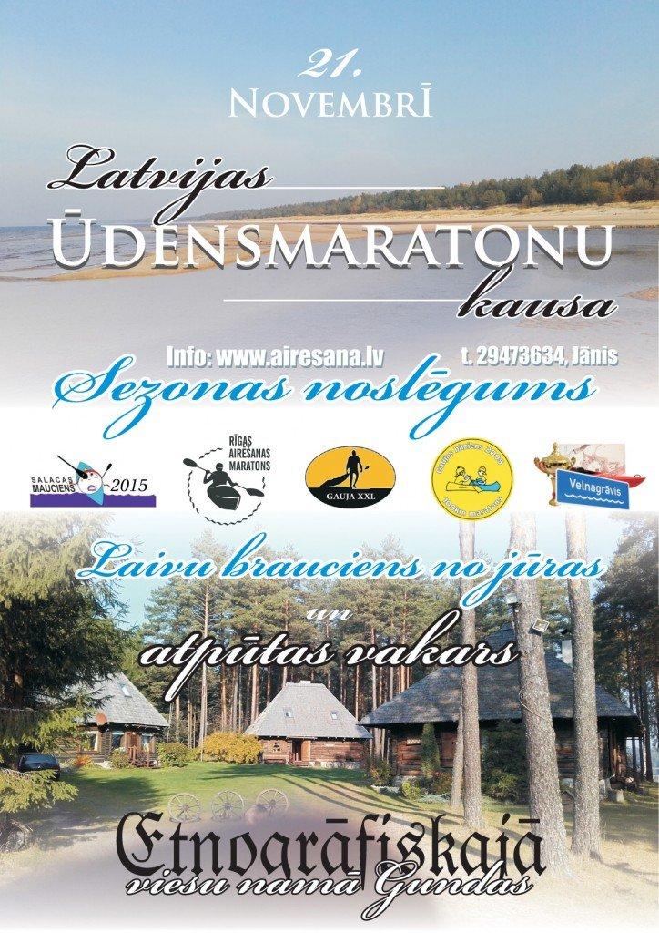Airesanas-maratonu-kauss-Noslegums_2015-afisa.cdr