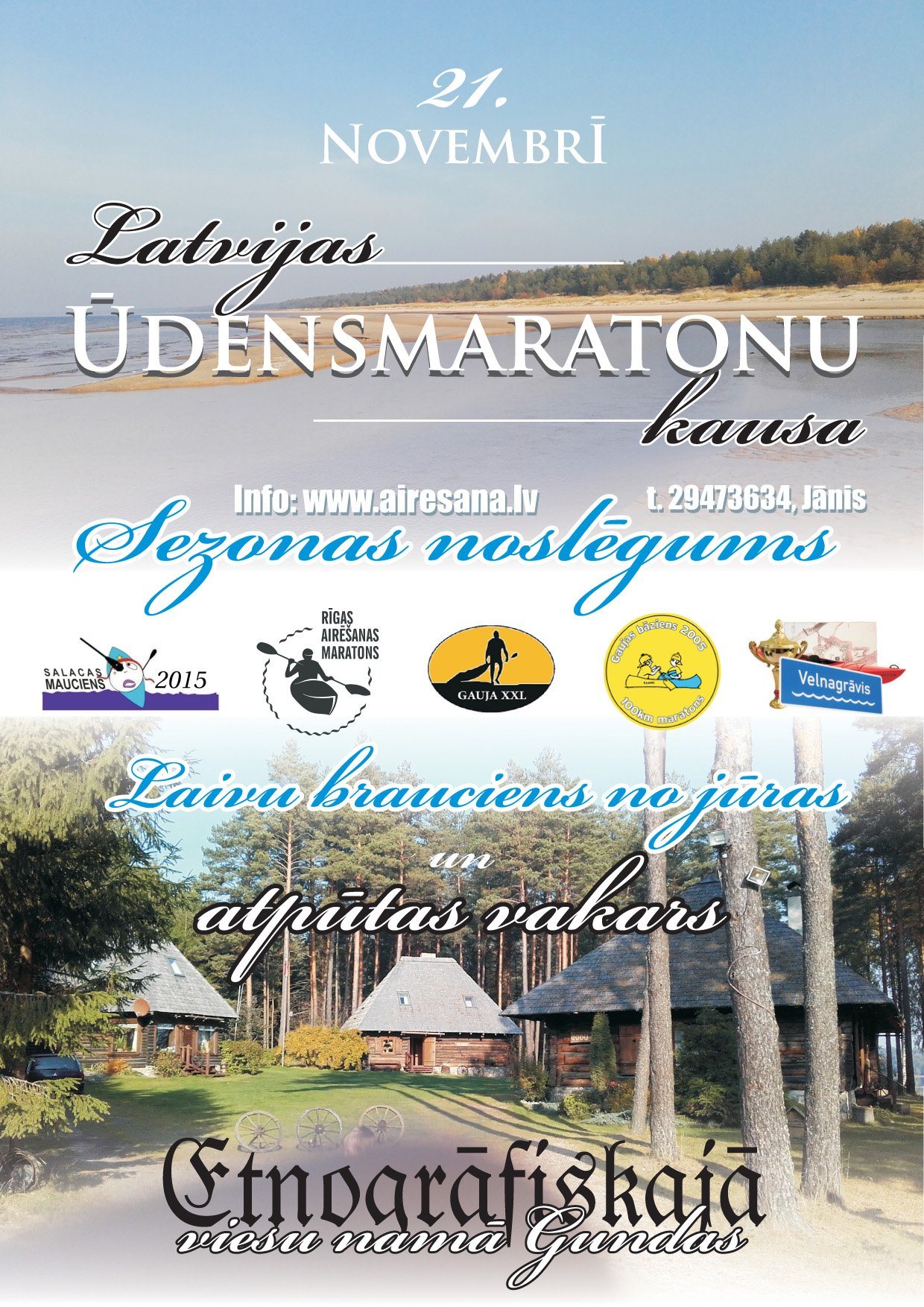 Laivu brauciens no jūras līdz Dūņezeram (Lilastē), airēšanas maratonu kausa noslēguma pasākuma ietvaros.